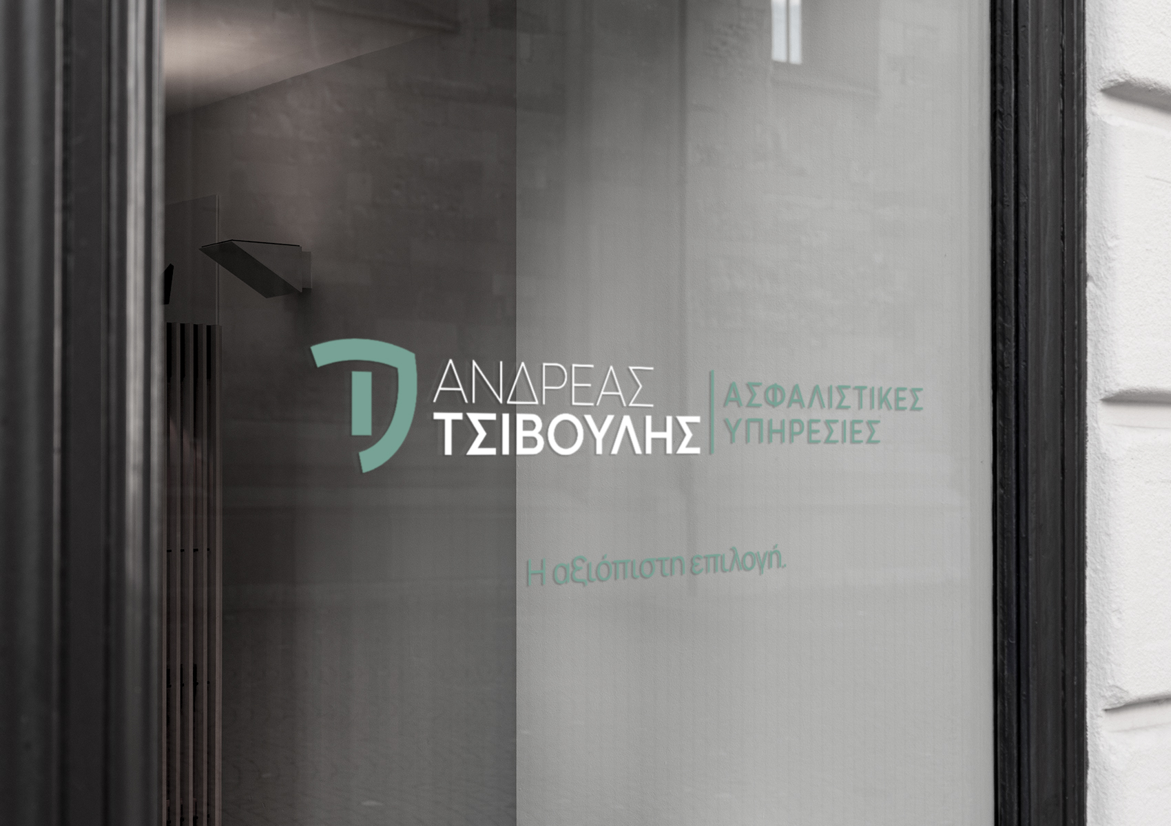 Andreas Tsivoulis window sign 1700x1200 by xhristakis